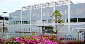 第2回 横須賀商工会議所(神奈川県)