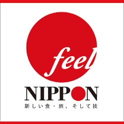 feel NIPPON