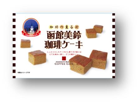 函館美鈴珈琲ケーキ