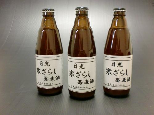 日光寒ざらし蕎麦酒(発泡酒)
