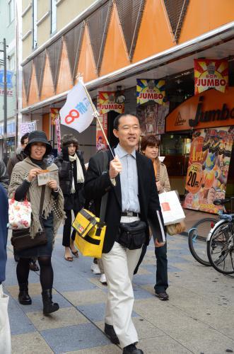 OSAKA旅めがね 旅するように、まち歩き