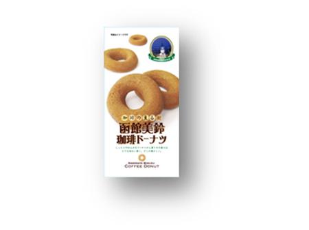 函館美鈴珈琲ドーナツ