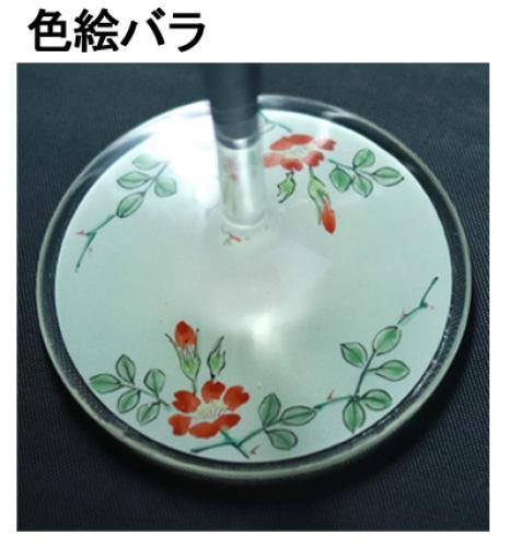 ミュゼグラス「色絵バラ」~有田焼シリーズ~