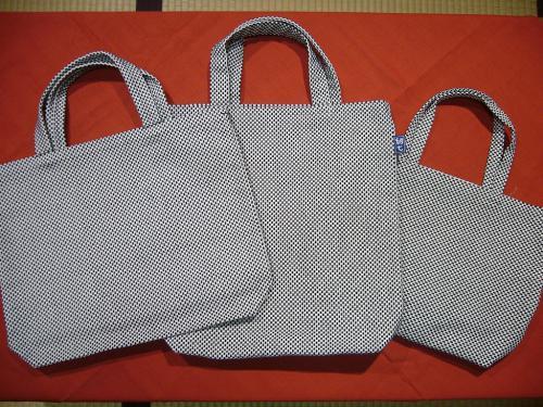 刺子生地トートバッグ
