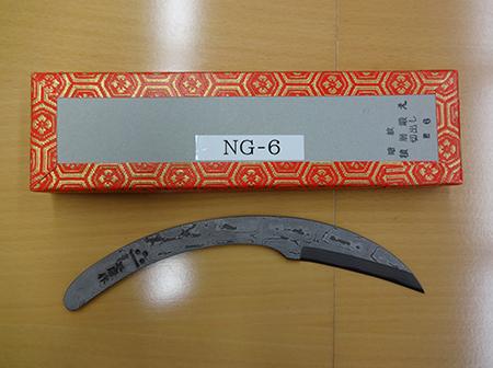 切出しナイフ 暗紋・積層鍛え