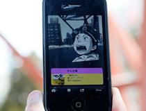 テレビ塔の下でスマートフォンをかざすと主人公が現れる(アプリを使用)