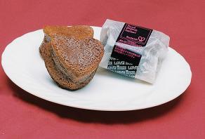 「きたほなみ」を使用したチョコレート味の新商品「ラブR231」