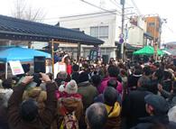 平成24年1月22日に、糸魚川本町通り商店街を会場として、荒波あんこうまつりを開催。県外から多数来場、天候にも恵まれ大いに賑わった。