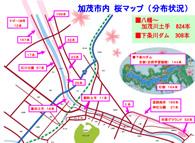 加茂市内の桜分布状況を調査。観光資源としての可能性を検討した。