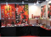 平成24年2月8日~10日に東京ビッグサイトで開催された「feel NIPPON 春2012」に出展
