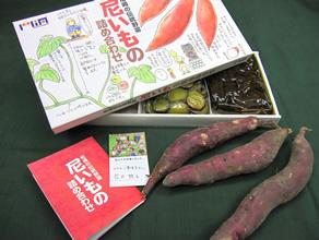 尼崎の食ブランド創設プロジェクト ~産業(労働)と食の融合を目指して~