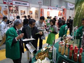 竹原産「特別に育てる筍」を活用した新商品を開発する