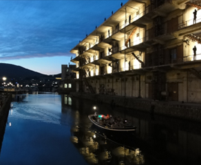 小樽の歴史的建造物を活用した新観光創出事業