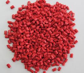 ユメプラスチック製品「AnjoHearts」ブランド創出事業