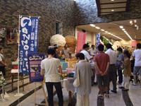 ●「ごっつぉーら」試食販売会を実施<br /> 日時 平成24年8月26日<br /> 場所 タオル美術館ICHIHIRO