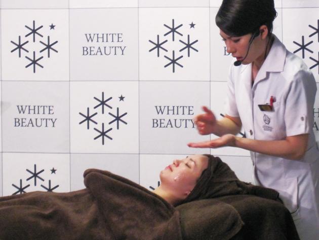 ホワイトコスメ・エステによる観光商品開発事業