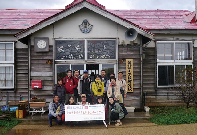 映画「北のカナリアたち」のロケ地を活用した着地型観光創出事業