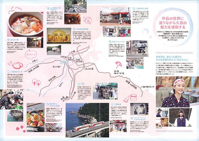 北三陸のじぇじぇじぇ!モニターツアー&魅力発信プロジェクト