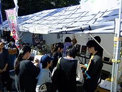 浜松 闘将・家康プロジェクト〜天下取り挑戦伝説〜