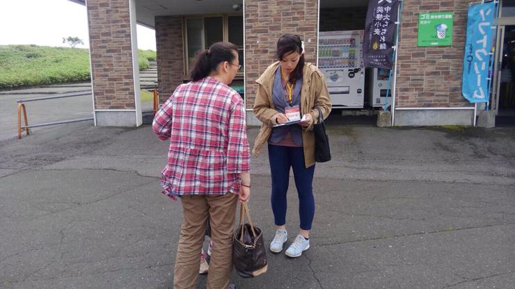 美幌の魅力再発信!移動手段に着目した観光客向け観光開発事業
