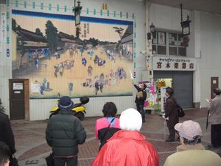 長崎街道飯塚宿の現地調査の様子