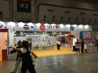 ツーリズムEXPOジャパン2016に出展
