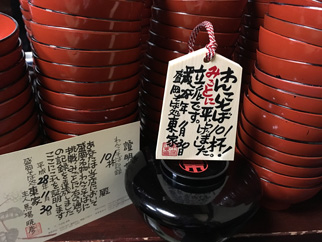 <秋モニターツアー>昼食は盛岡三大麺のわんこそば。100杯以上食べた方には手形進呈