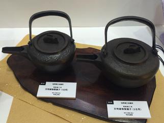 天明(てんみょう)鋳物を資源とした体験型産業観光ルートの開発