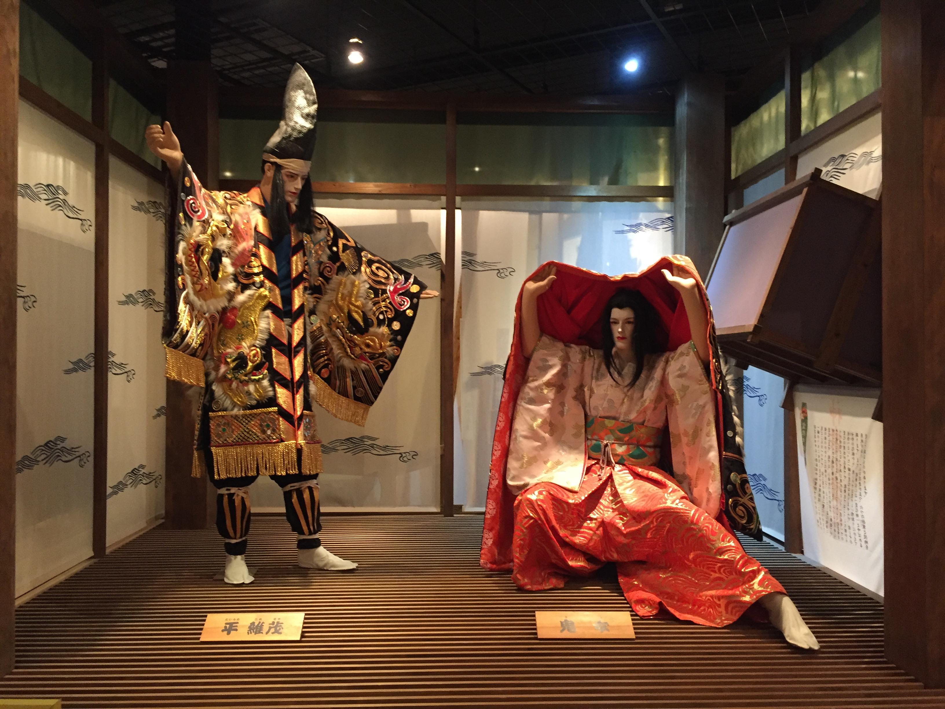 琉球王統の歴史を活かした「りっかりっか!浦添(うらしー)」プロジェクト