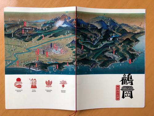 湯野浜温泉で使用開始予定の日本酒メニューブック