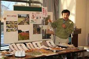 「赤沼ロマン」の新作で春日部の赤米をブランド化