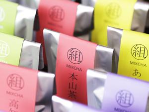 「MIXCHA(みくすちゃ)」や「聞茶人(ききちゃじん)」など12商品が誕生