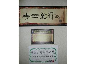 伊賀の里 観光創出事業